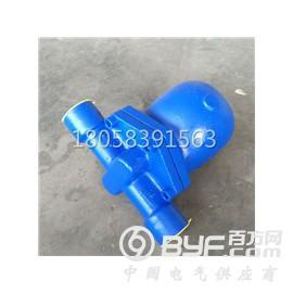 斯派莎克杠杆浮球式蒸汽疏水阀FT14-10大排量DN50