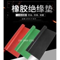 加工云南电力用橡胶板,绝缘橡胶板,防滑橡胶板,10KV,绿平