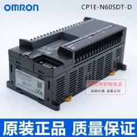 欧姆龙OMRON原装正品控制器CP1E-N60SDT-D