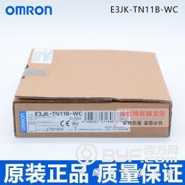 欧姆龙OMRON原装正品光电开关E3JK-TN11B-WC