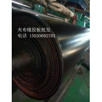 供應氯丁橡膠板,CR橡膠板,耐海水橡膠板,耐油耐老化