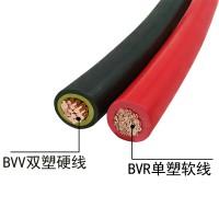 BVV绝缘护套硬电缆厂家 认准东莞金豪泰电缆