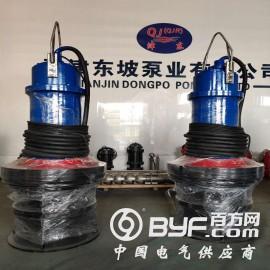 潜水轴流泵 轴流泵现货 天津污水潜水泵