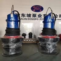 QZB系列潜水轴流泵-大流量潜水轴流泵