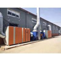 胶合板厂光氧催化废气处理设备