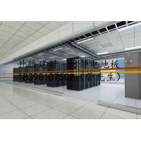 广安耗散型架空地板防静电地板石油系统机房高度