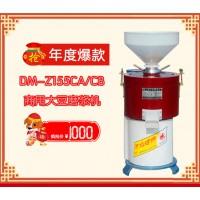 沧州昌鸿DM-Z155CA/CB铜 铝抛光 自分渣磨浆机
