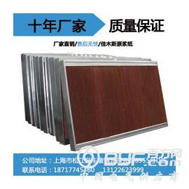 上海风机厂家直销 环保铝合金水帘空调 加湿除尘降温水帘