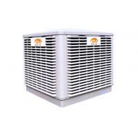 上海风机厂家直销厂房降温水冷风机 车间环保水冷空调凉风机