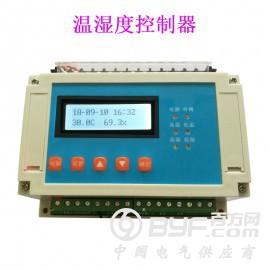 捷创信威 AT-2000B档案室温湿度控制器报警器厂家