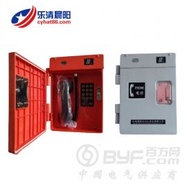 HAT86(XIII)P/T-A基本型壁挂式防水电话机