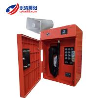 特种电话HAT86(XIII)P/T-F数字抗噪扩音电话机