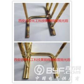 铜材抛光液 一种铜抛光亮工艺