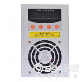 江苏贝肯电气智能除湿装置BKTS-E30