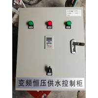 金田泵宝BH386恒压供水变频器 恒压供水控制柜