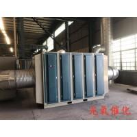 喷漆房废气处理设备uv光氧催化环保设备