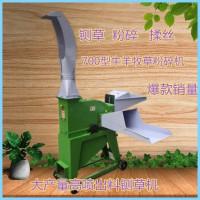 铡草粉碎一体机 玉米棒子 农作物秸秆碎草粉碎机