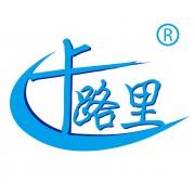 广东卡路里电气科技有限公司