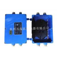 FHG4矿用光纤接线盒4通24芯