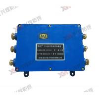 FHG6矿用光纤接线盒 六通光纤盒