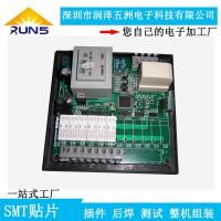 深圳电子设备电路板生产制造厂家贴片OEM 代工代料