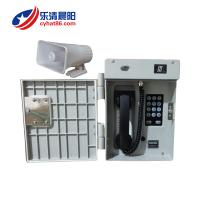 数字式消噪型HAT86(XIII)P/T-F抗噪扩音电话机