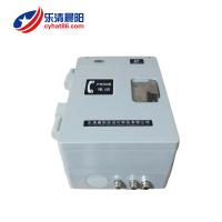 晨阳HAT86(XIII)P/T电厂防水电话机
