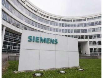 西门子计划分拆天然气与电力业务 裁员1万余人