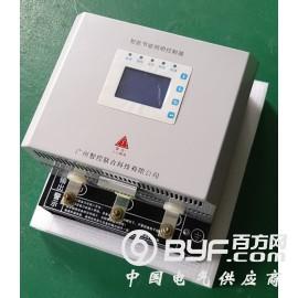 SJD-LD-200,SJD-LD-300智能节能照明控制器