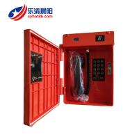 虎门电厂电话机HAT86(XIII)P/T-E数字消噪型