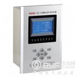 微机保护装置、微机消谐、DTU、电力后台监控、智能操控装置