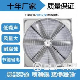 上海風機生產廠家直銷負壓風機 玻璃鋼低噪音防腐蝕負壓風機