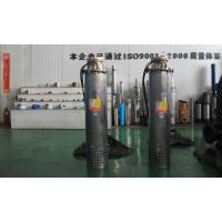QJ系列井用不锈钢潜水电机参数对比_天津厂家直接供货批发价