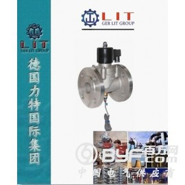 进口带信号反馈防爆电磁阀特点-LIT品牌