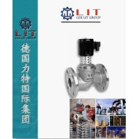 德国进口高温电磁阀|进口蒸汽高温电磁阀-LIT品牌