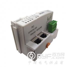 專業型廣成PLC主控模塊GCAN-PLC-400