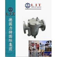 进口自由浮球式疏水阀特点-LIT品牌