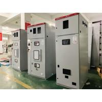 高压柜体HXGN15-12环网柜 箱变壳体