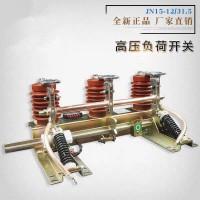 供应上海市JN15-12/31.5型户内高压接地开关