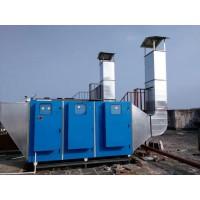 江苏废气处理设备 废气处理成套设备 除尘器设备厂家