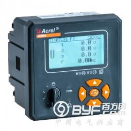 安科瑞电力仪表AEM96-C带485通讯