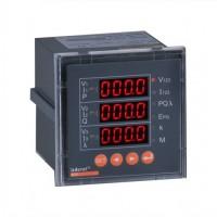 安科瑞网络电力仪表ACR120E数码显示