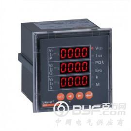 安科瑞网络电力仪表ACR120E-K数码显示带开关量