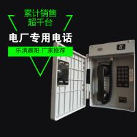 销量超千台 电厂HAT86抗噪扩音数字消噪电话机