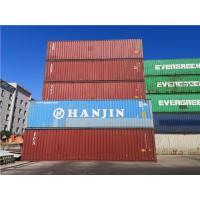 天津澳亚二手集装箱 全新集装箱 开顶箱20英尺40英尺销售