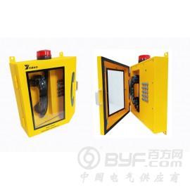 隧道IP防水电话机紧急网络电话机
