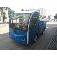 供应陕西山西甘肃兰州河南电动货车适用于机场码头和景区