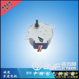 移动风扇风叶步进电机 BH35BY46直流电压5V12V