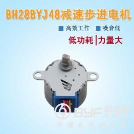 七彩旋转灯步进电机 BH28BYJ48灯步进电机