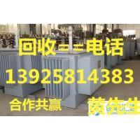 东莞市寮步废旧变压器回收公司